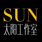 sun2018工作室